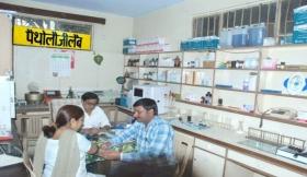 Pathological Laboratory