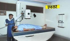 X ray Facility